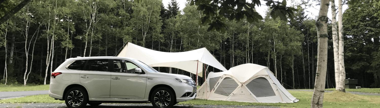 Campings met laadpaal - Elektrische Autovakanties